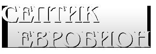 septik-evrobion.ru